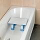 Siège de bain à lattes 15cm